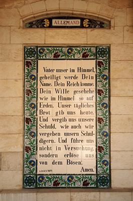 """""""Vater unser"""" in der Pater-Noster-Kirche am Ölberg in Jersusalem"""